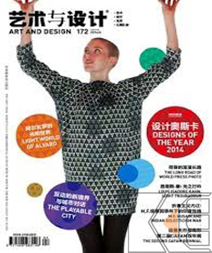 ARTS & DESIGN (藝術與設計)