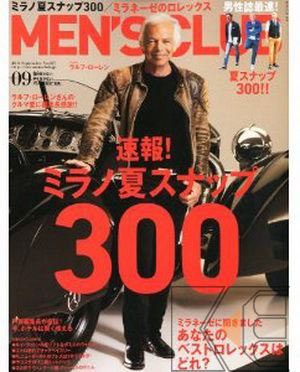 Men's Club